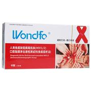 Wondfo萬孚 人類免疫缺陷病毒抗體(HIV1/2)口腔黏膜滲出液檢測試劑盒(免疫層析法) 卡型 1人份/盒