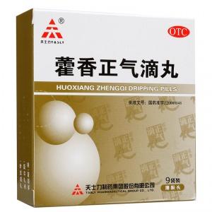 天士力 藿香正气滴丸 2.6g*9袋/盒