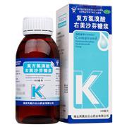 白兰 复方氢溴酸右美沙芬糖浆 100ml/瓶