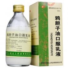 藥大 鸦胆子油口服乳液 250ml