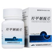健朗 羟甲烟胺片 0.25g*50片