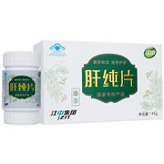 江中 肝纯片 0.5g*90片