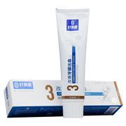 好易康 生物溶菌酶牙膏 120g