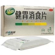 江中 健胃消食片(无糖型) 0.8g*8片*4板