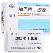 【开年利事】低至32元/盒!本品用于成人疱疹后神经痛的治疗。