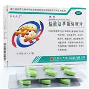 九力 盐酸氨基葡萄糖片 0.75g*6片*2板