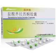 思贝格 盐酸齐拉西酮胶囊 20mg*10粒*2板/盒
