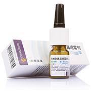 雷诺考特 布地奈德鼻喷雾剂 64μg(1.28mg/ml)*120喷