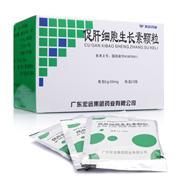 宏远 促肝细胞生长素颗粒 5g:50mg(多肽)*20包