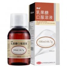 利动 乳果糖口服溶液 100ml(100ml:66.7g)