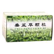 静安 垂盆草颗粒(无蔗糖) 5g*15袋
