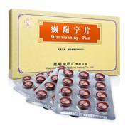 雲昆 癫痫宁片 1.62g*12片*4板*3小盒