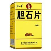 旭华 胆石片 0.5g*54粒