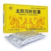 川鹿 龙胆泻肝胶囊 0.5g*24粒
