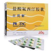 百优解 盐酸氟西汀胶囊 20mg*28粒/盒