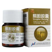 华南牌 熊胆胶囊 0.25g(含熊胆粉0.05g)*24粒/瓶