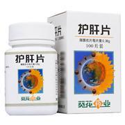 葵花 护肝片 0.36g*100片