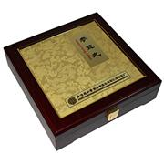 【9年老店,品质保证】低至480元,满2盒赠送价值45元的黑枸杞,咨询药师更多惊喜!