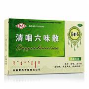 阜药 清咽六味散 1.5g*10袋/盒