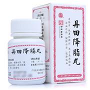 宏兴 丹田降脂丸 10g/盒