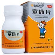 康和药业 童康片 0.2g*48片/瓶