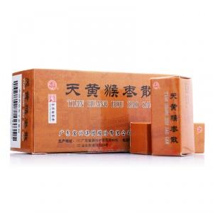 宏兴 天黄猴枣散 0.15g*10瓶
