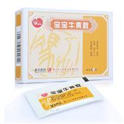 冯了性 宝宝牛黄散 0.62g*10袋