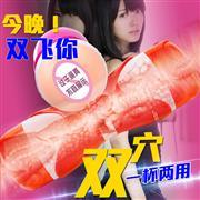 香港久兴 双通飞机杯(红) 1个
