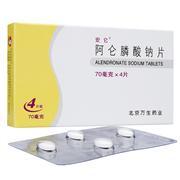 安侖 阿侖膦酸鈉片 70mg*4片