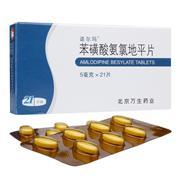 【开年利事】携手厂家让利回馈:低至18元/盒!如需了解更多,请咨询药师。