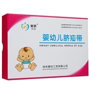 爱脐 婴幼儿脐疝带(粉色盒) M(9-13斤) 1盒