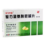 东宝甘泰 复方蛋氨酸胆碱片 12片*4板