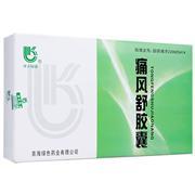 唐古绿康 痛风舒胶囊 0.3g*12粒*2板*6小盒