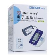 欧姆龙 上臂式电子血压计 HEM-7051 1台