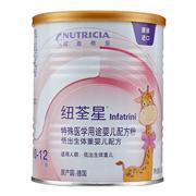 纽荃星 特殊医学用途婴儿配方粉低出生体重婴儿配方 400g/罐