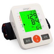 攀高 手臂式电子血压计 PG-800B32 专供版 1台