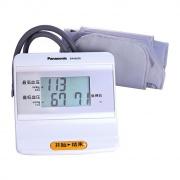 松下 电子血压计 EW-BU05 1台