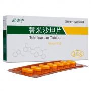 【开年利事】携手厂家让利回馈:低至23.5元/盒!如需了解更多,请咨询药师。