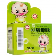 贵州百灵 小儿柴桂退热颗粒 4g*12袋/盒