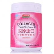 汤臣倍健 胶原蛋白维生素C维生素E粉 60g(3g/袋*20袋)