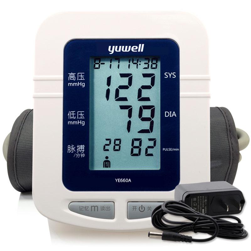 魚躍 臂式電子血壓計 YE660A 藍色 (帶電源) 1臺