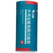 艾拉 外用盐酸氨酮戊酸散 118mg
