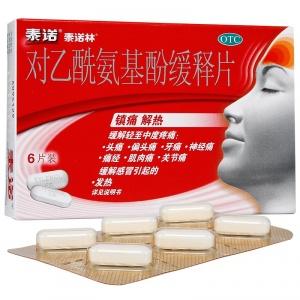 泰诺林 对乙酰氨基酚缓释片 0.65g*6片