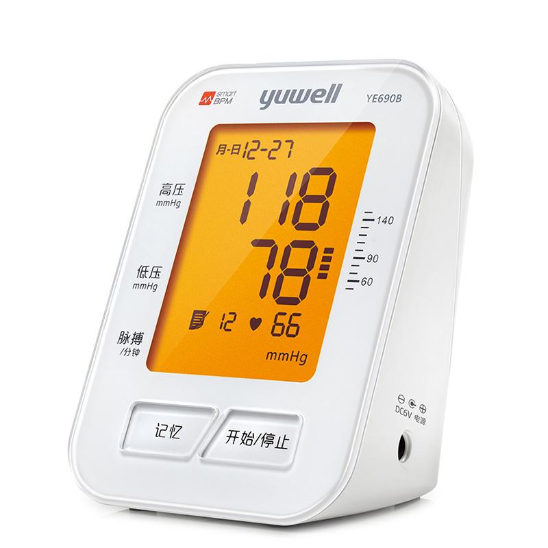 魚躍 臂式電子血壓計 YE690B 1臺