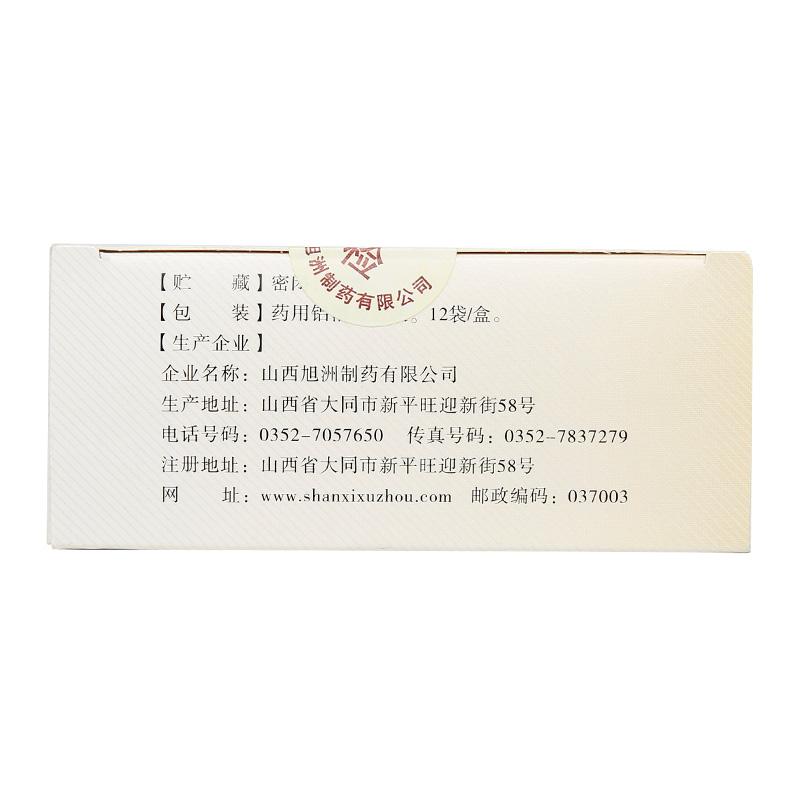 旭洲 肝络欣丸