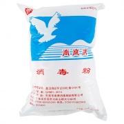 南鹰牌 消毒粉 20g*20包