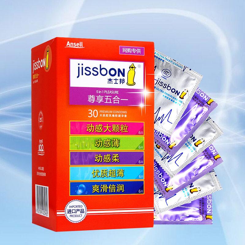 杰士邦 尊享五合一避孕套 (动感大颗粒6+动感薄6+动感柔6+优质超薄6+爽滑倍润6) 30只