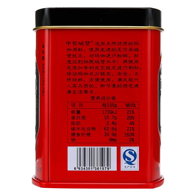 中智破壁 玛咖代用茶
