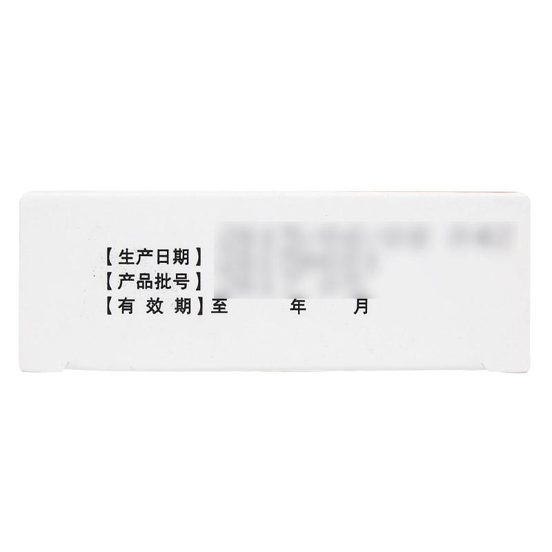 恒金 维肝福泰片