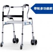 雅德 助行器 yc8301 (帶輪) 1臺(廠家直發)